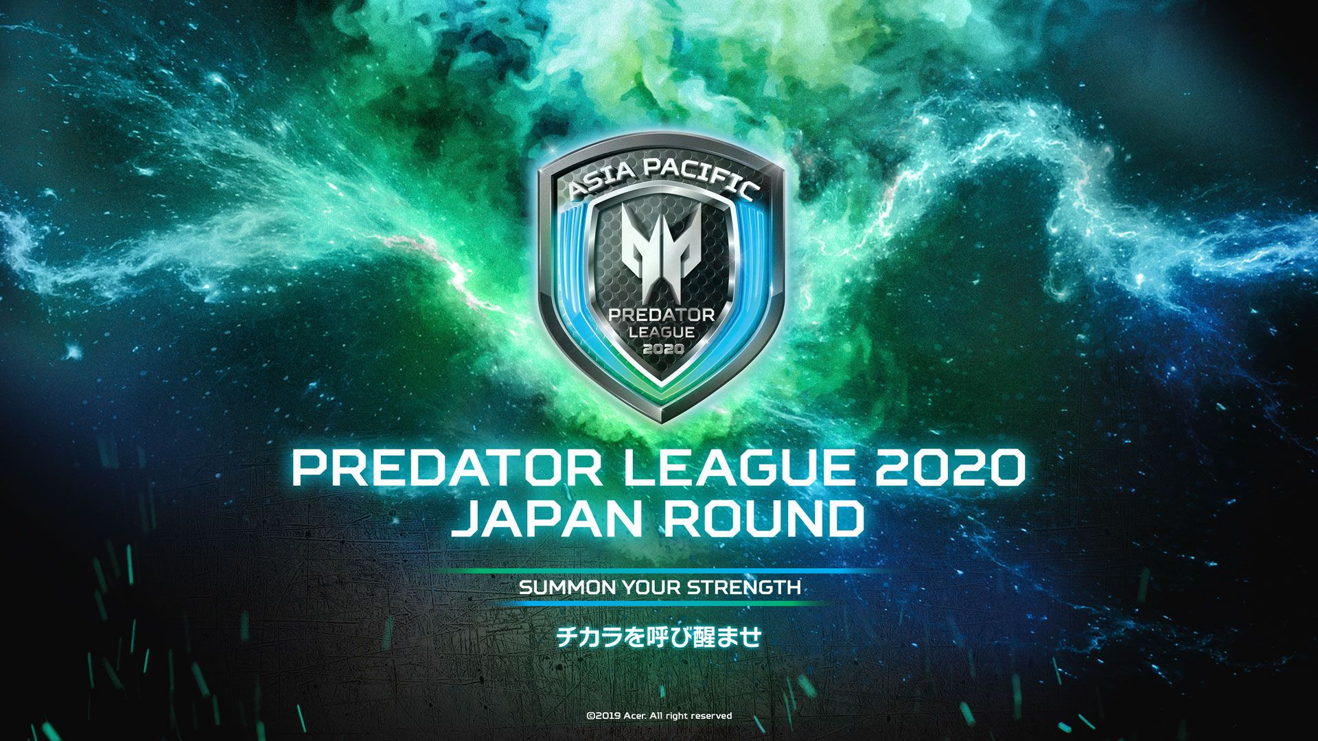 「Predator League 2020 Japan Round